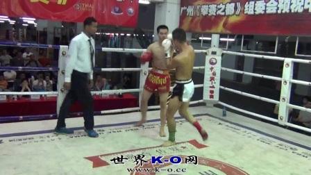 第410届《中国K-O拳赛》:刘 淦 VS 梁德霖
