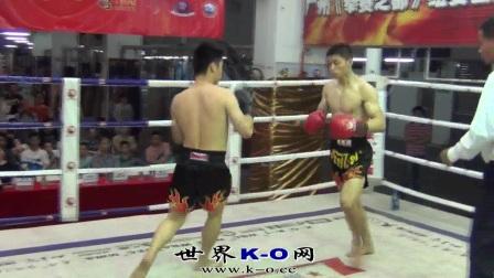第410届《中国K-O拳赛》:谭 智 VS 廖 权