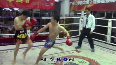 第410届《中国K-O拳赛》:刘彥乐 VS 利汝献