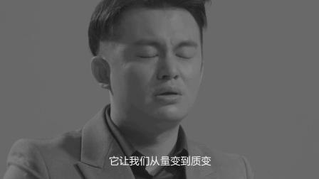 KM供应商王刚访谈