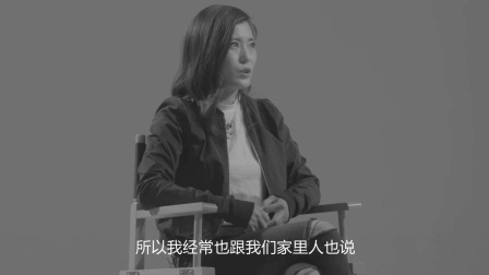 KM财务中心资金经理薛娜访谈