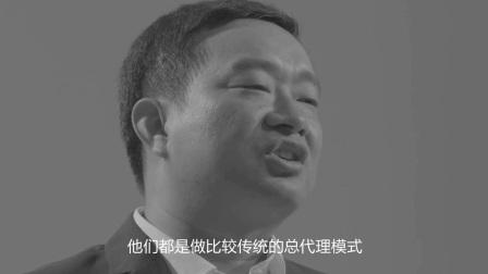 KM物流中心总监高彦波访谈