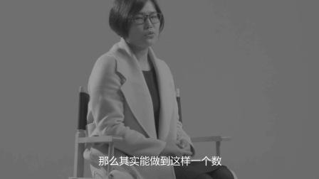 KM商品中心商品经理张春燕访谈