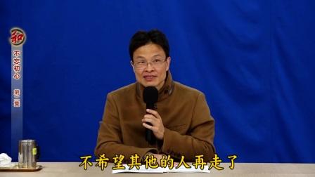 蔡禮旭老師 不忘初心 02