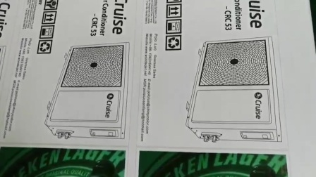 深圳万德高速无版彩色印刷机WDUV200-80A 纸箱包装