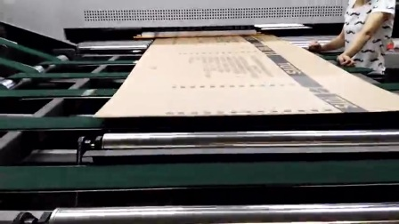 深圳万德 ONE PASS 高速水墨无版纸箱印刷机