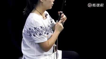 二胡独奏 吴昊【二胡教程】基础课程六:G大调音阶练习xn0111
