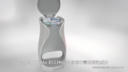 ageLOC Me科技影片