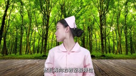 颈椎手脚麻木广场舞 颈椎操广场舞
