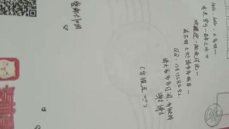 【雪兮】来唠嗑(有奖励噢!)