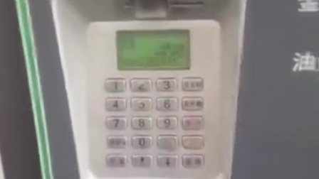 1493364271577
