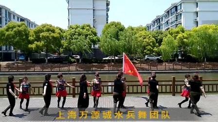 上海万源城水兵舞团队一水兵舞2套。团队正式成立于2017.3.30日。