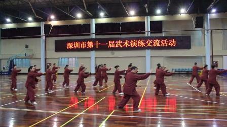 龙华金秋太极拳协会参加深圳市第十一届武术交流大赛