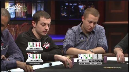 【德州扑克】奥马哈PokerAfterDark周镒解说01