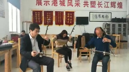 杨顺勇、王亚林、刘燕二胡演奏(翻身歌)1493163961364