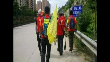 广东省海丰县心连心志愿者协会