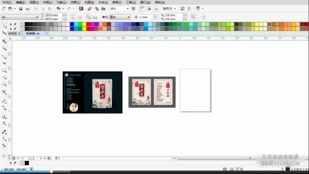 CDR X7教程 宣传封面设计1