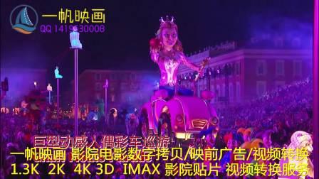 影院映前广告电影数字拷贝DCP电影格式转换 (49)