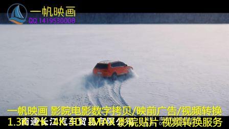 影院映前广告电影数字拷贝DCP电影格式转换 (50)