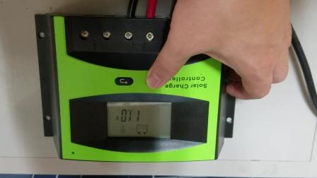 汉丰太阳能充电控制器屏幕显示控制器操作方法