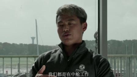 东风队宣布30岁以下船员名单