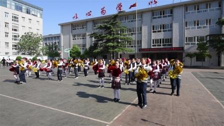 文东小学体育艺术节 四年级一班