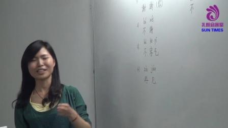 海外汉语教师志愿者张倩的讲课