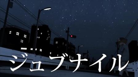 amazarashi 『anthology1386 trailer』