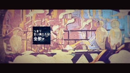 amazarashi 『スターライト』 Music Video