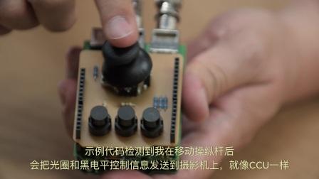 3G-SDI Arduino Shield CN.mov