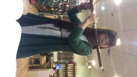 竹笛大A《追风的女儿》