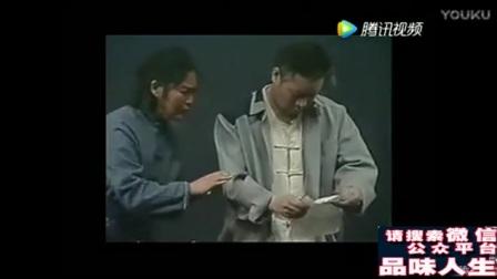 河南古装戏曲剧《五福临门》全剧