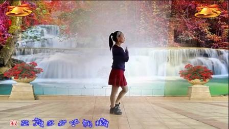 焦桥刁宋丽之舞广场舞恰恰风格《相信我没有错》制作演示:丽之舞