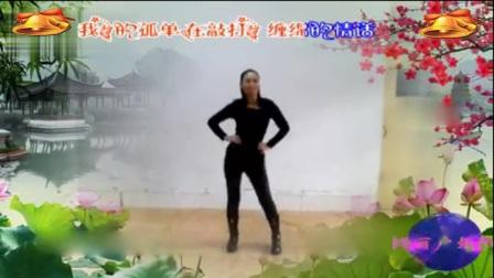 焦桥刁宋丽之舞广场舞恰恰风格的拉丁舞《想你啦》制作演示:丽之舞