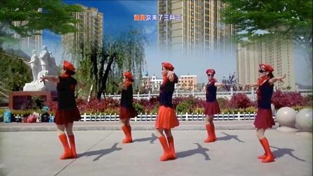 焦桥刁宋丽之舞广场舞简单水兵舞《三月三》制作:丽之舞