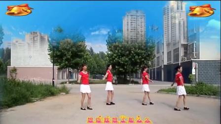 焦桥刁宋丽之舞广场舞恰恰风格《在唱等你那么久》制作:丽之舞