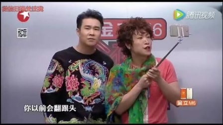 小沈阳电梯偶遇青岛大姨 直播带脸基尼礼物刷屏.mp4