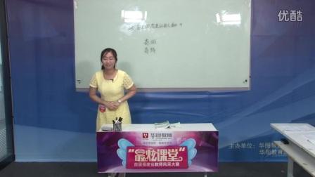 教师招聘考试面试试讲范例班,小学语文-B