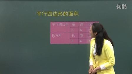 教师招聘考试面试试讲范例班,小学数学-A