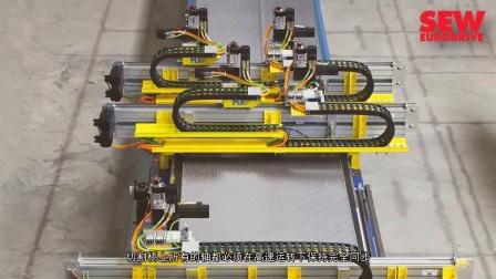 SEW传动技术为玻璃纤维切割机提供动力。