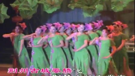 荆江之春舞蹈赛续集