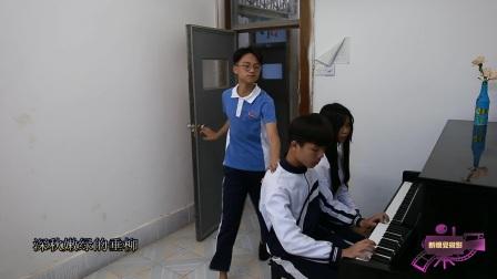 学校-苏小靖