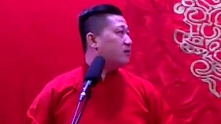 德云社张鹤伦4月南京小曲小唱合集