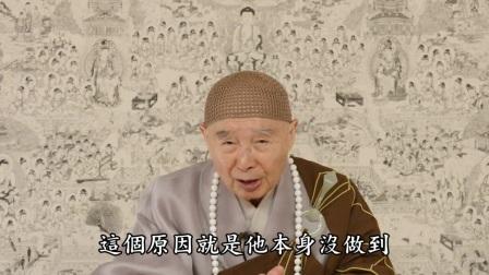 佛陀教人的根本是什麼?
