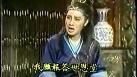 1981年鐵漢金鷹 VS 1988年蝶戀花~無真情_土豆_高清视频在线观看