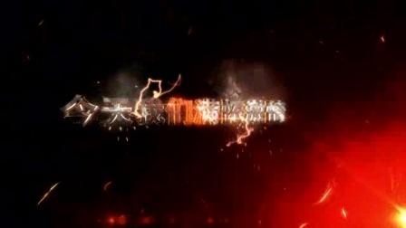 607 超震撼唯美玻璃破碎字幕企业开场宣传片头视频ae模板 含音频