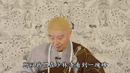 中國人心量大,開闊包容
