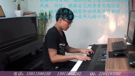 往日时光-钢琴即兴演奏-天宇的旋律空间