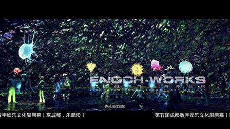 华夏梦工厂起航宣传片