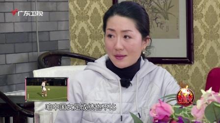 《足球火》上演男女足决斗 李毅球技不如浦玮?